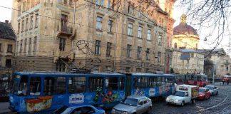 """Парад"" трамваїв у центрі Львова"