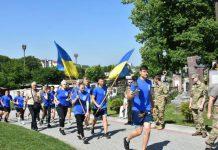 На Львівщині відбулась легкоатлетична естафета до Свята Героїв