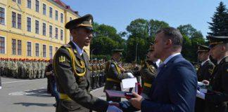 Національна академія сухопутних військ