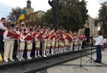 З нагоди Дня Незалежності «Дударик» виконав акафіст