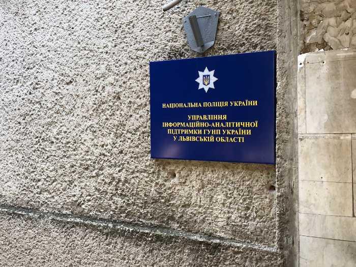 У Львові СБУ затримала на хабарі підполковника поліції