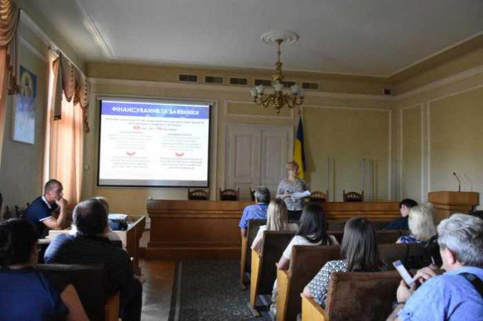 У Львівській ОДА стартували навчання з підготовки проектів для отримання бюджетної підтримки ЄС
