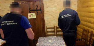 У Львові суд оштрафував проектанта за отримання хабаря у сумі 25 000 доларів США