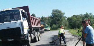 Ремонт доріг на Львівщині