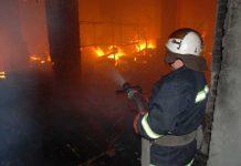 У центрі Львова ліквідували масштабну пожежу