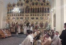 У Перемишлі відзначили 325-річчя відновлення єдності Перемишльської єпархії з Римським Апостольським престолом