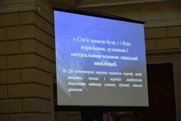 На Львівщині стартувавНа Львівщині стартував перший обласний форум сім'їий форум сім'ї