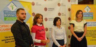 На Львівщині відбудеться перший обласний форум сім'ї