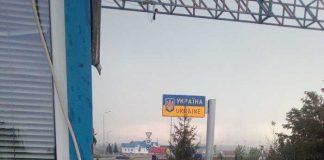З Польщі в Україну намагався прорвати автомобіль