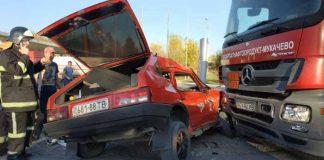Аварія у с.Дроговиж