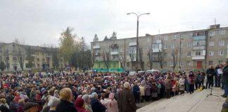 Акція у Новому Роздолі. Фото ААкція у Новому Роздолі. Фото Анатолій Шалаєвнатолій Шалаєв