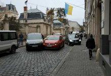 У центрі Львова сталась аварія. Фото Романа Метельського