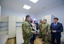 Президент на Львівщині оглянув новий гуртожиток для військових: Це вже не казарма