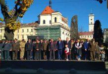 У межах відзначення Дня Захисника України відбулася урочиста посвята в ліцеїсти. Фото прес-служба ЛОДА. Фото прес-служба ЛОДА