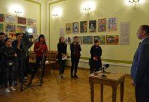 На Львівщині відбудеться Міжнародний економічний форум. Фото прес-служба ЛОДА