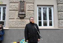 На Львівщині відкрили меморіальну дошку Герою України Дмитрові Чернявському
