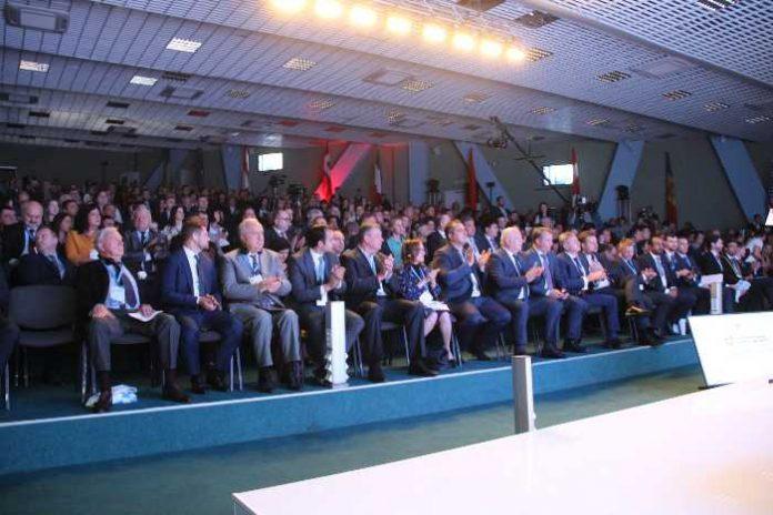 Міжнародний економічний форум
