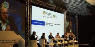 У межах Міжнародного економічного форуму дискутували про високотехнологічні інвестиції