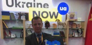 Україна може стати активним глобальним гравцем у стратегічних галузях, – Михайло Хміль