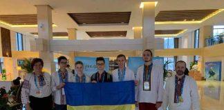 Українська команда отримала 4 медалі на Міжнародній олімпіаді з астрономії у Китаї