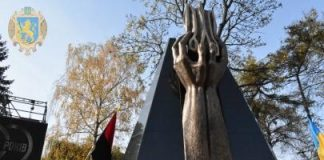 У день 100-ї річниці Листопадового чину у Львові відкрили пам'ятник героям ЗУНР та УГА