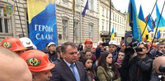 Звернення шахтарів-мітингувальників зі Львова передадуть у КМУ