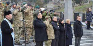 У День Збройних Сил на Личакові вшанували пам'ять загиблих Героїв