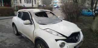 Як у Львові знищили автомобіль. Фото Варта-1