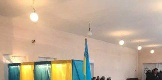 На Львівщині проходять вибори у ОТГ