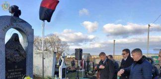 На Яворівщині вшанували пам'ять Героя Небесної Сотні Романа Варениці