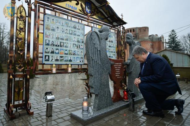 Порошенко на Львівщині вшанував пам'ять героїв, які загинули у боротьбі за Україну