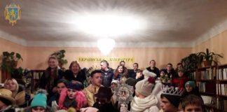 Діти зі Сходу відсвяткували Різдво на Львівщині