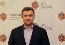 Новим директором департаменту паливно-енергетичного комплексу та енергозбереження Львівської ОДА став Володимир Лялька