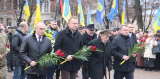Львівщина відзначає 110-ту річницю від дня народження Степана Бандери