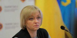 Маріанна Вільшинська