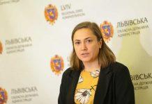 Марта Бухтіярова. Фото прес-служба ЛОДА