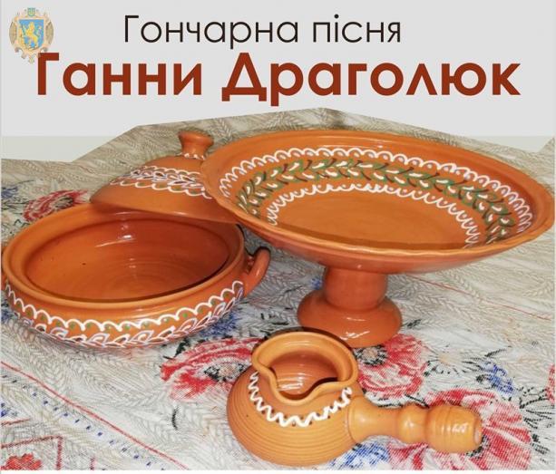 На Львівщині презентують виставку кераміки