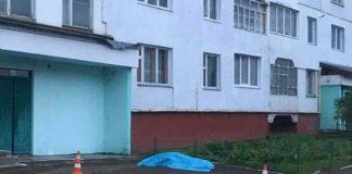 На Львівщині 16-річна дівчина вчинила самогубство