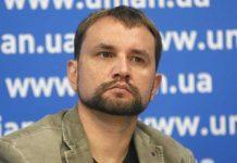 Зеленський порушив Конституцію менш, ніж за 45 хвилин, - В'ятрович