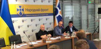 """Вірити російській """"кисельовщині"""" і її афільованим медіа в Україні - шкідливо для здоров'я, - """"Народний фронт"""""""