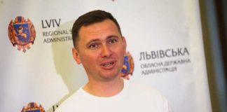 """На Львівщині відбудеться традиційний патріотичний фестиваль """"Зашків"""""""