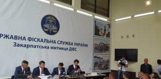 Зеленський закликав звільнитись начальника львівської митниці ДФС. Фото Мукачево.нет