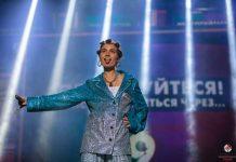У Львові назвали переможця проекту «Українська пісня/Ukrainian Song Project 2019»