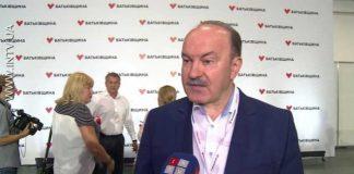Трагедія у Дрогобичі має стати серйозним сигналом для вирішення проблем ЖКГ, - Цимбалюк