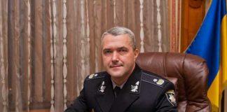 Генерала поліції третього рангу Валерія Середу призначено начальником Департаменту забезпечення діяльності голови Національної поліції України