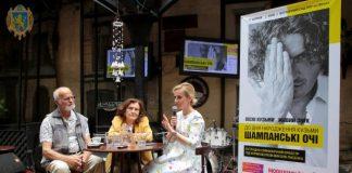 На Львівщині відбудеться концерт до дня народження Кузьми Скрябіна