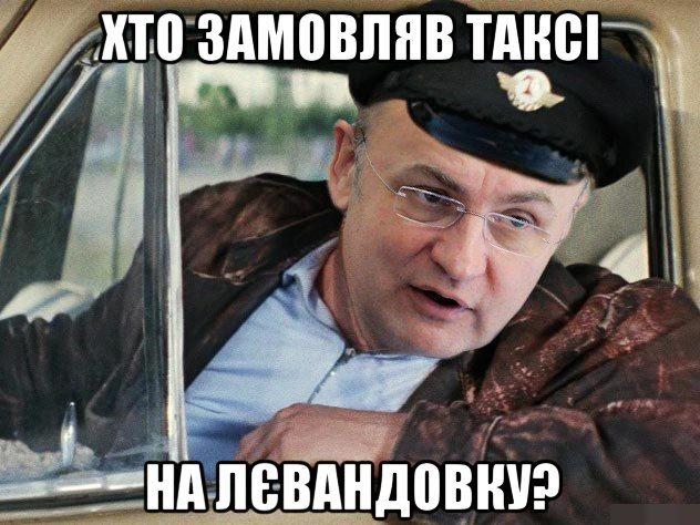 Садовий таксист. Колаж Ігор Стукалець