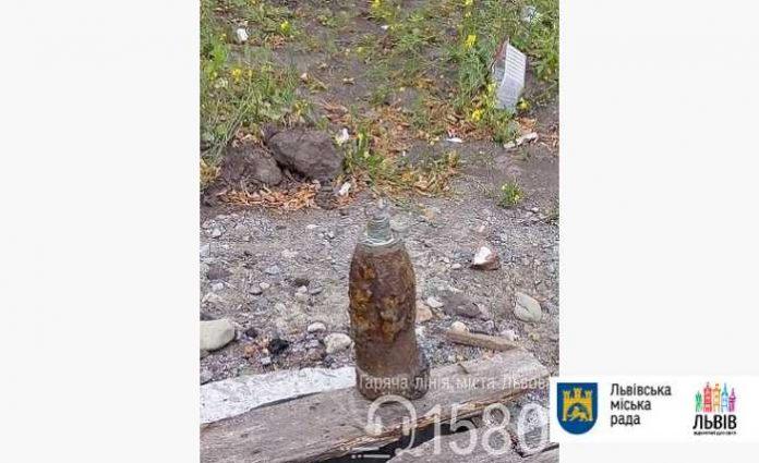 Біля львівського вокзалу знайшли боєприпас