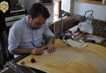 Мистецтво каліграфії Османської імперії покажуть у Львівському музеї історії релігії