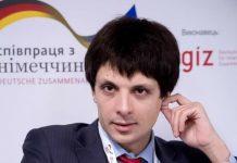 Заступником міністра економіники стане Павло Кухта